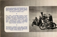 Ruský prospekt 1947
