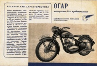 Ruský prospekt ČS motocyklů 1947